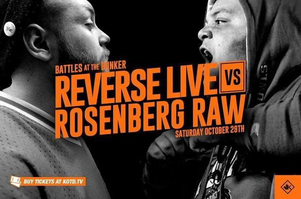 reverse rosenberg